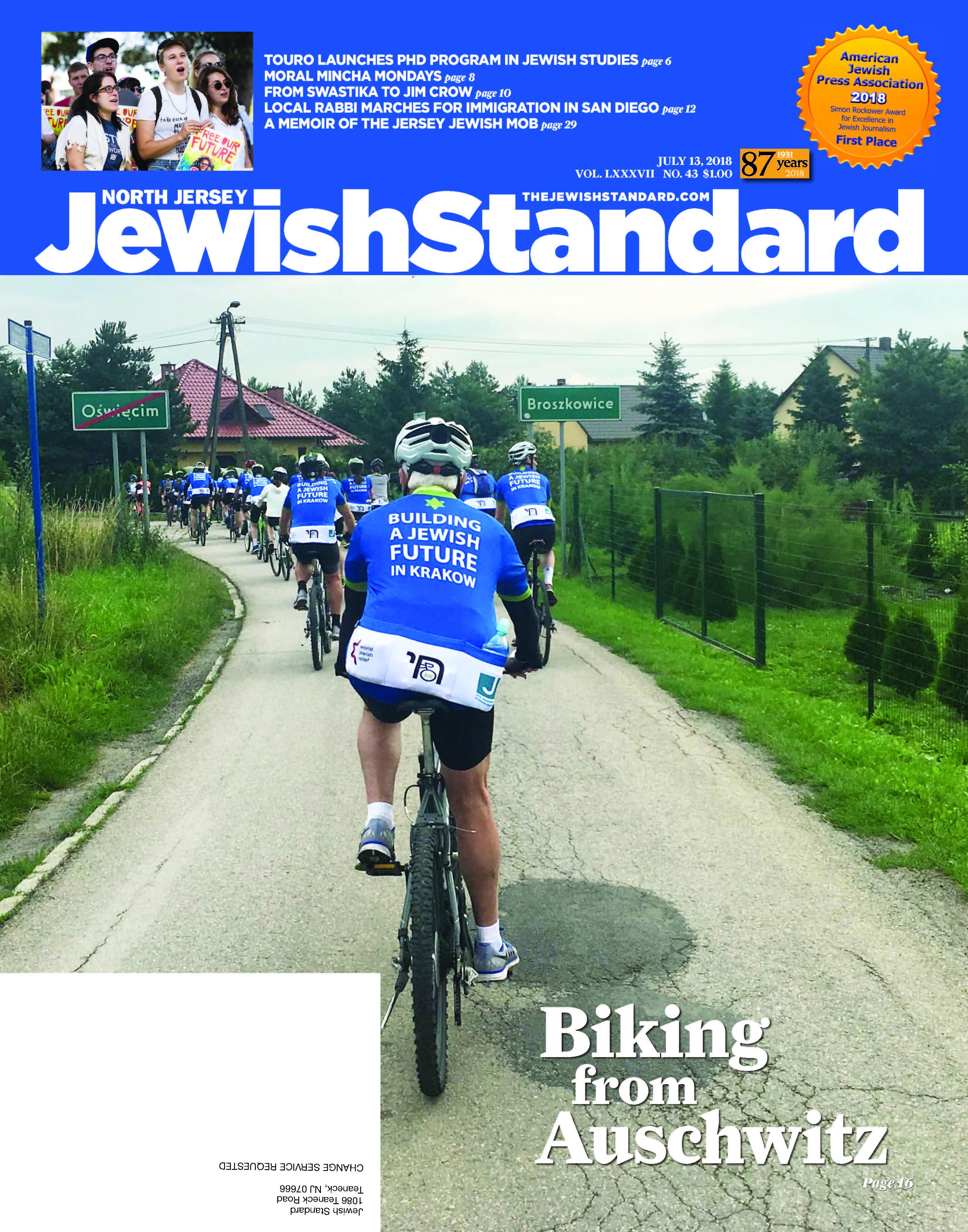Jewish Standard, July 13, 2018