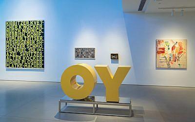 Deb Kass's sculpture OY/YO (Photo by Kris Graves)