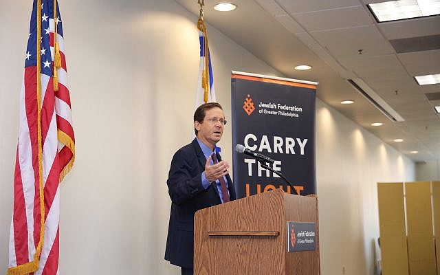 Isaac Herzog, shown speaking Aug. 8, 2018 at the Jewish Federation of Greater Philadelphia, called for unity and pluralism in his first U.S. visit as chair of the Jewish Agency for Israel. (Courtesy JAFI)