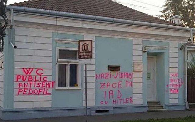 Elie Wiesel's childhood home in Sighet, Romania was vandalized with anti-Semitic graffiti on August 3, 2018. (Screenshot via Realitatea.net)