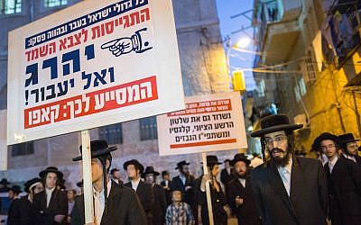 Charedi Orthodox Israelis protesting in Jerusalem against compulsory military service for men, Aug. 25, 2015. (Flash 90)
