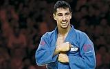 Tal Flicker of Israel at the Judo World Championship in Budapest, Aug. 28, 2017.  (Rok Rakun/Pacific Press/LightRocket via Getty Images)
