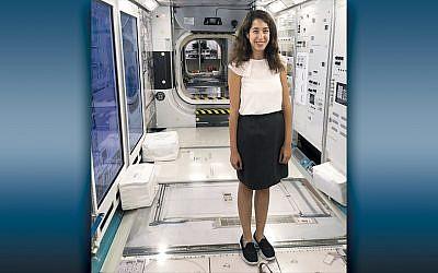 Noa Yechezkel-Lubin during her summer internship with NASA.