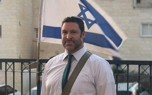 Ari Fuld in a photo from his Facebook page.