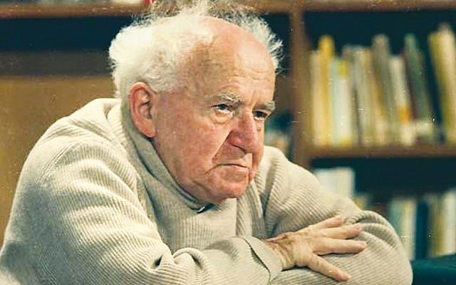 David Ben-Gurion (Yefet Ozery)