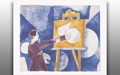 """Marc Chagall's """"Self Portrait at the Easel"""" (Courtesy Jewish Museum)"""