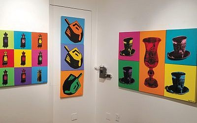 Pop art by Rabbi Yitzchok Moully.  (Photos courtesy Jewish Museum of NJ)