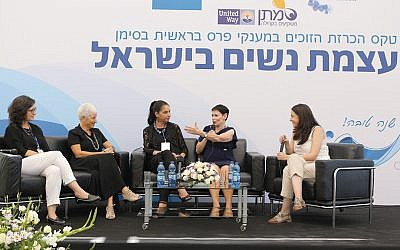 A panel at a Genesis Prize women's empowerment meeting includes, from left: Daphna Hacker, head of Gender Studies at Tel Aviv University; Amanda Weiss, CEO and founder of the Bible Lands Museum; Hamutal Guri, CEO of the Dafna Foundation; Aliza Shenhar, ex-rector of Haifa University and  ex-ambassador of Israel in Moscow; and journalist Lucy Aharish.  (Photos Courtesy of the Genesis Prize Foundation)