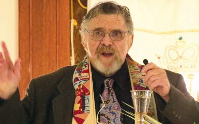 Rabbi Fred Pomerantz