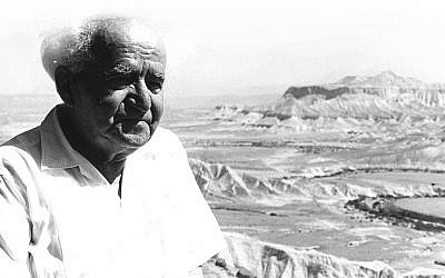 "David Ben-Gurion retired to Sde Boker, a kibbutz in the Negev. The recently discovered footage in ""Ben-Gurion: Epilogue"" shows him discussing his philosophy, Israel's history, and his hope for the future."