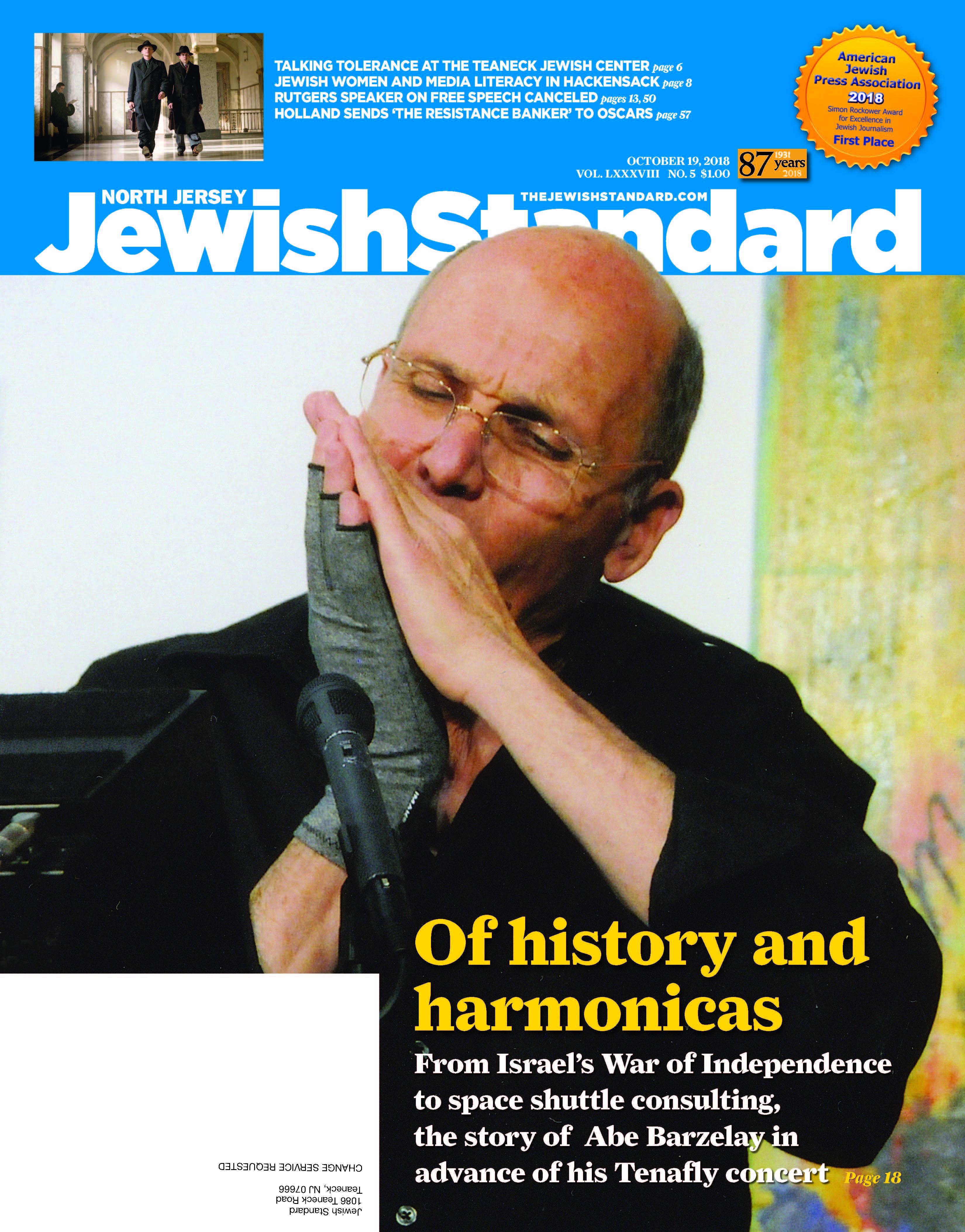 Jewish Standard, October 19, 2018