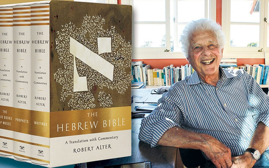 Robert Alter completes his monumental translation of the Hebrew Bible