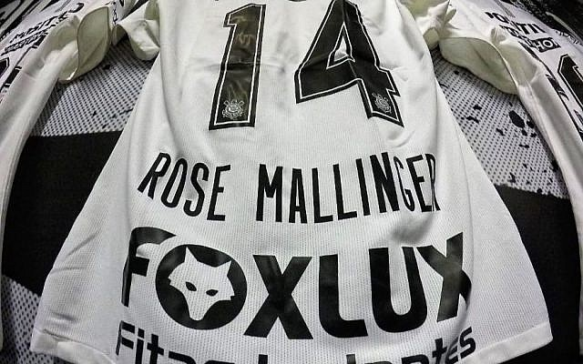 Uniforms of Brazil's popular Corinthains soccer team had the names of the victims of the Pittsburgh synagogue shooting printed on the back. (Courtesy/Sao Paulo Jewish federation)