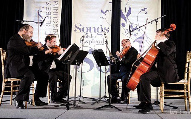 Agnon String Quartet (Levi Sherman)