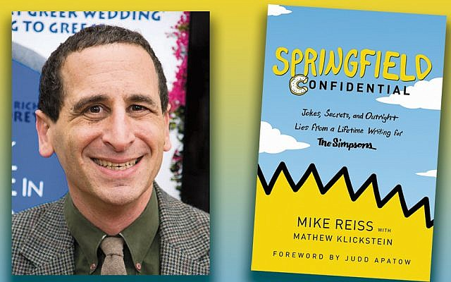 Mike Reiss
