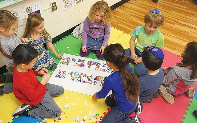 At a Sunday pre-school program this year. (Sandra Alpern)