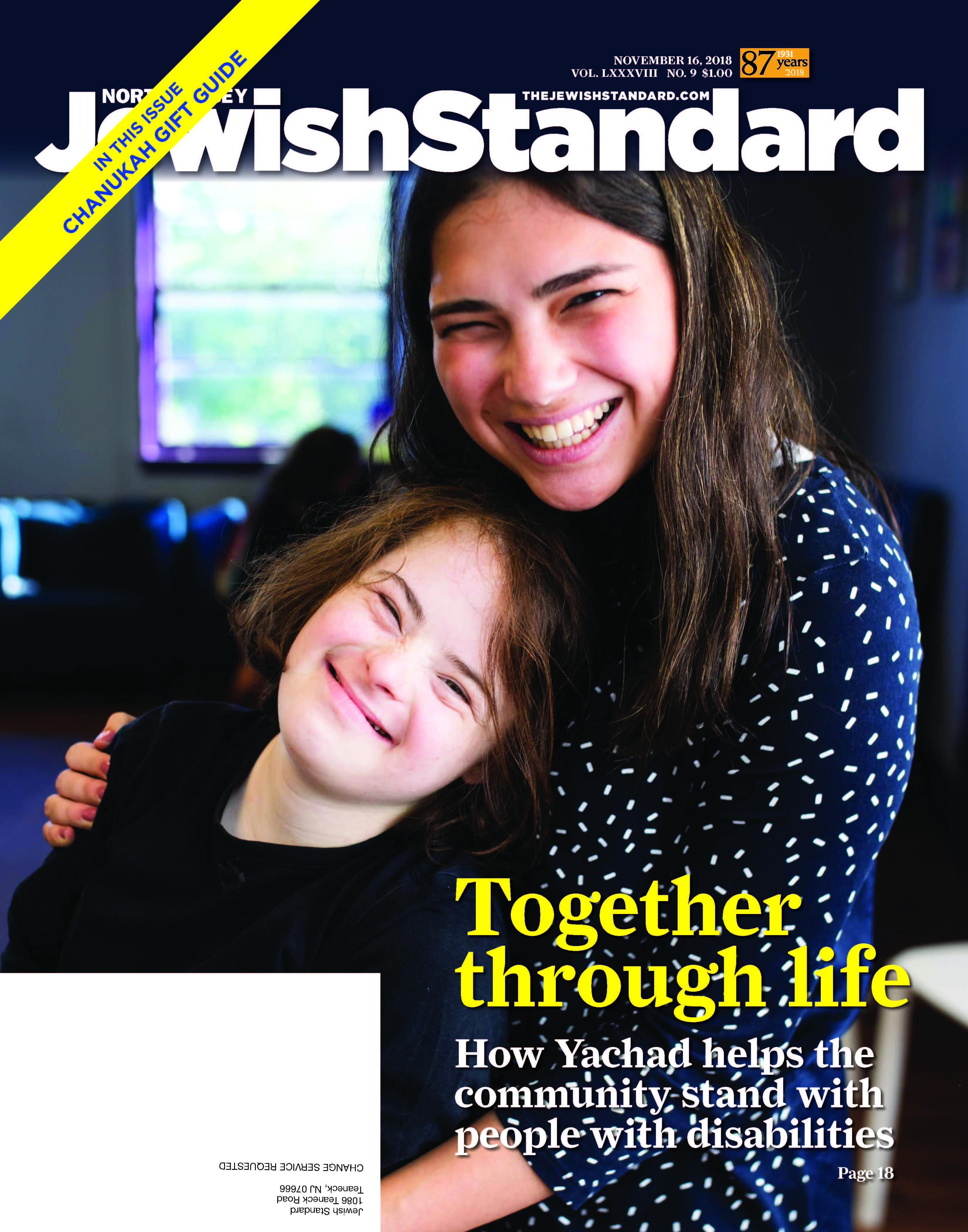 Jewish Standard, November 16, 2018