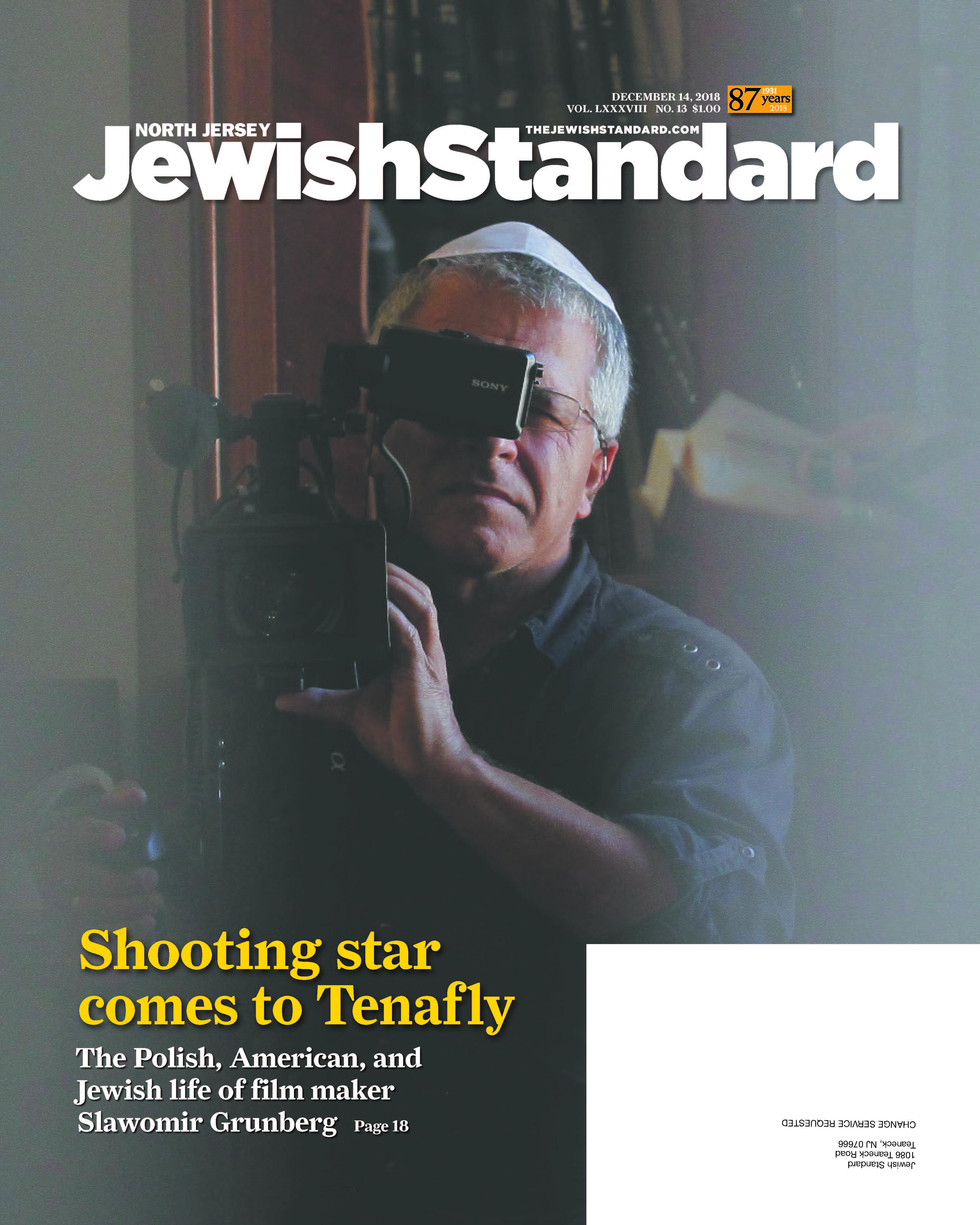 Jewish Standard, December 14, 2018