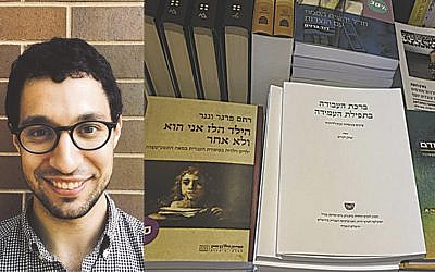 Yitz Landes's Hebrew language book 'Studies in the Development of Birkat ha-Avodah,' above, has gone on sale at bookstores in Israel.