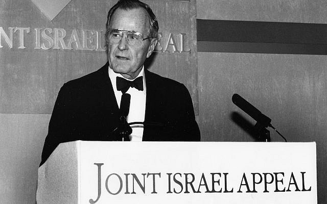 President George H.W. Bush speaking in 1993. (Jewish Chronicle/Heritage Images/Getty Images)