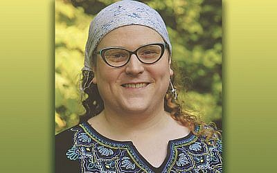 Rabbi Leiah Moser