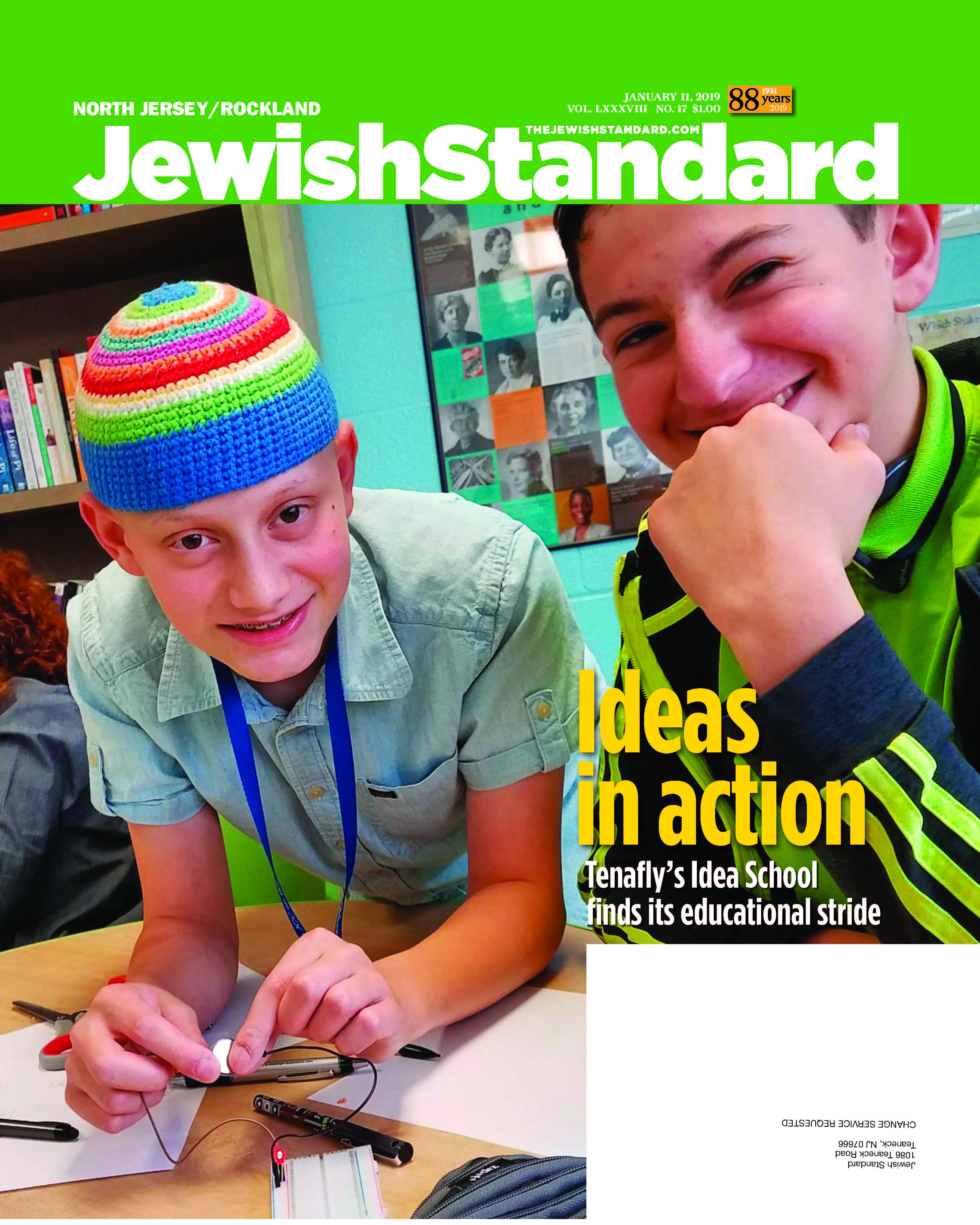 Jewish Standard, January 11, 2019
