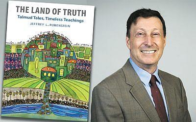 Dr. Jeffrey Rubenstein