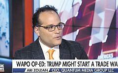 Ari Zoldan is a regular commentator on technology issues.