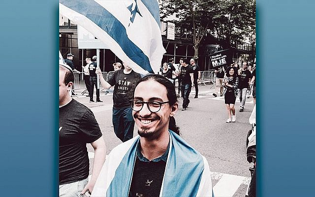 This May, William Mehrvarz walked with the Manhattan Jewish Experience at the Celebrate Israel parade on Fifth Avenue.