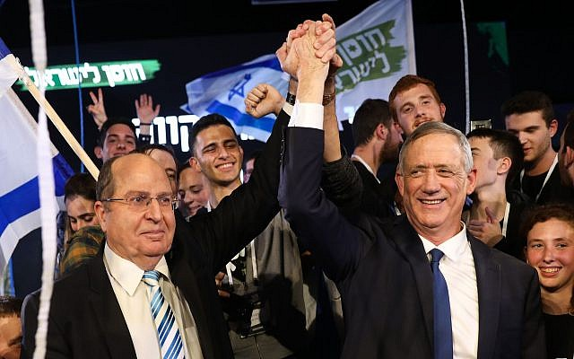 Benny Gantz, right, with Moshe Yaalon at the opening campaign opening of the Israel Resilience Party party in Tel Aviv, Jan. 29, 2019. (Hadas Parush/Flash90)