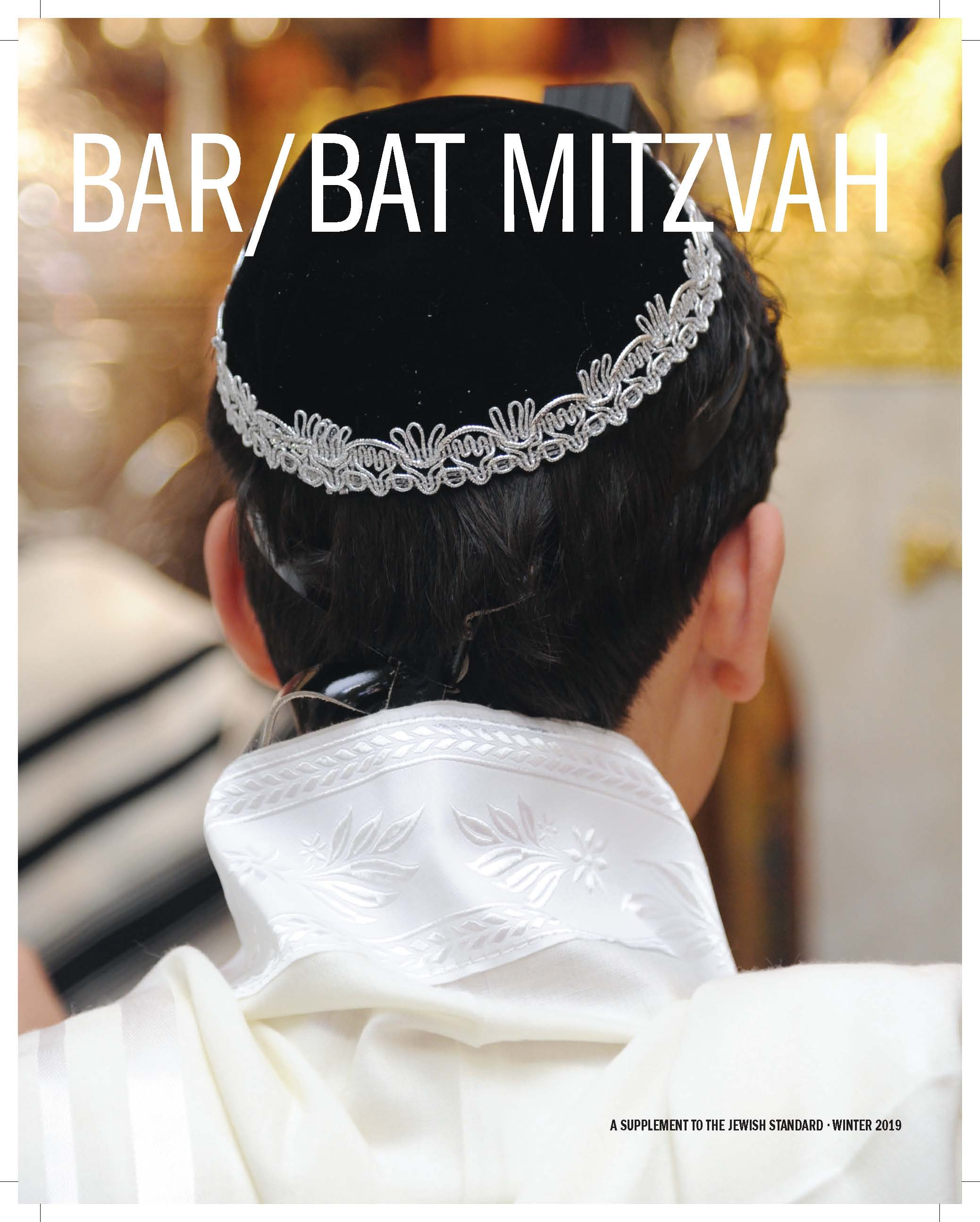 Bar / Bat Mitzvah, Winter 2019