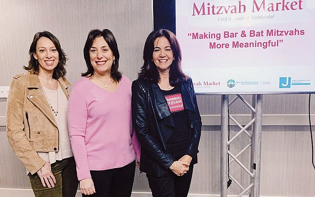 Event facilitators, from left, Erica Danziger of the JCC of Northern New Jersey, Beth Figman of the Jewish Federation of Northern New Jersey, and Sheri Lapidus of Mitzvah Market.