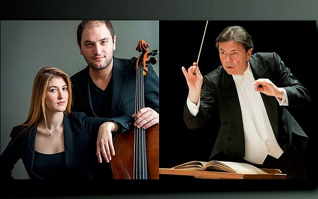 Marika Bournaki, left, Julian Schwarz, and Gerard Schwarz (Photos courtesy JCCOTP)