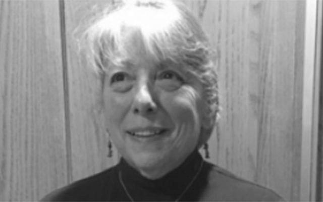 Janet DiNardo (Courtesy JCC Fort Lee)