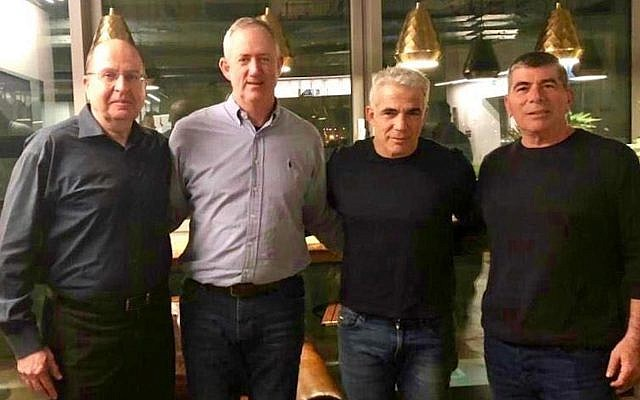 The leadership of the Blue and White party running in Israel's April 9 national elections. From left, Moshe Yaalon, Benny Gantz, Yair Lapid and Gabi Ashkenazi, Feb. 21, 2019. (Courtesy of Blue and White party)
