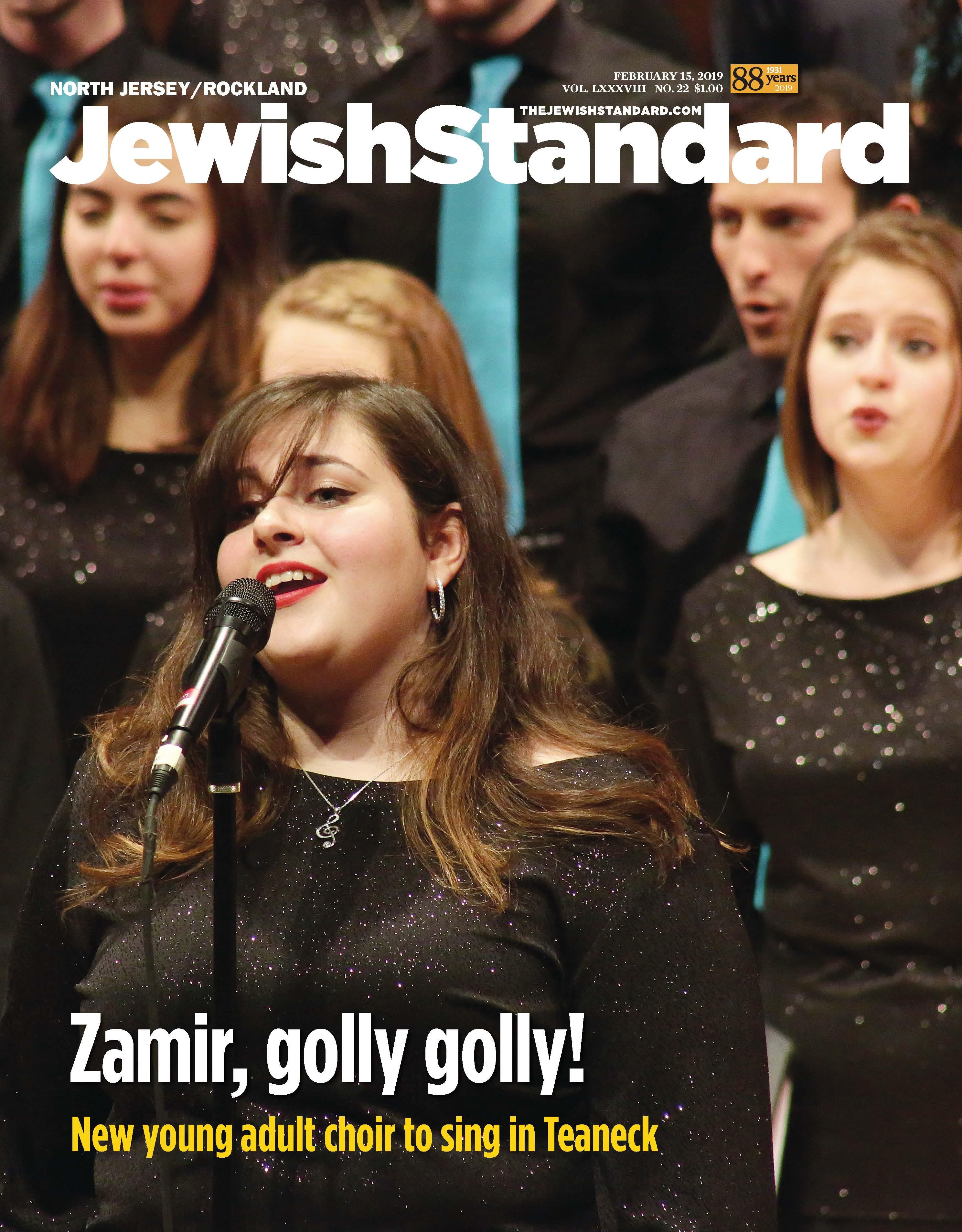 Jewish Standard, February 15, 2019