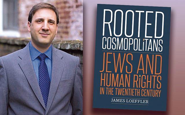 Dr. James Loeffler