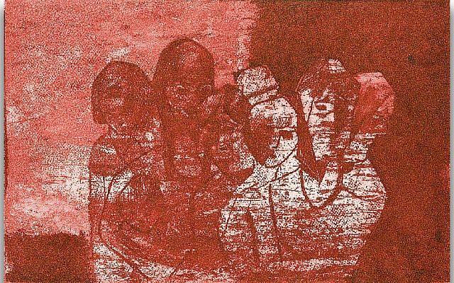 """""""Women and Children Left,"""" by Rose Hertzberg (Courtesy JCCOTP)"""