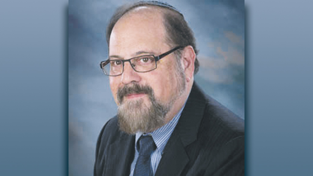 Dr. Jack Wertheimer