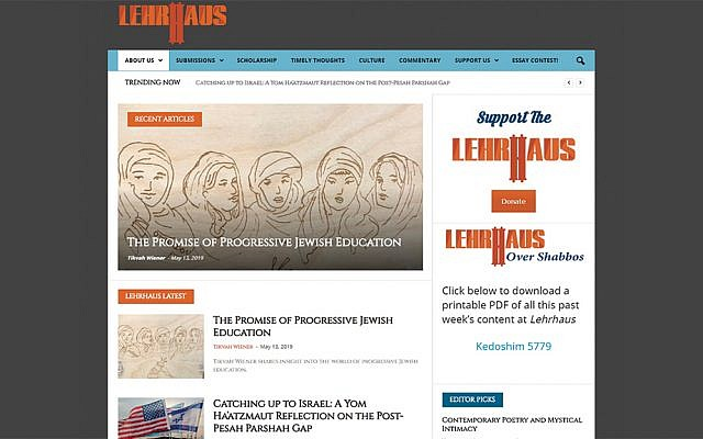 "The website of Lehrhaus, an online magazine of ""thoughtful and dynamic discourse exploring the depth and diversity of Jewish ideas."""
