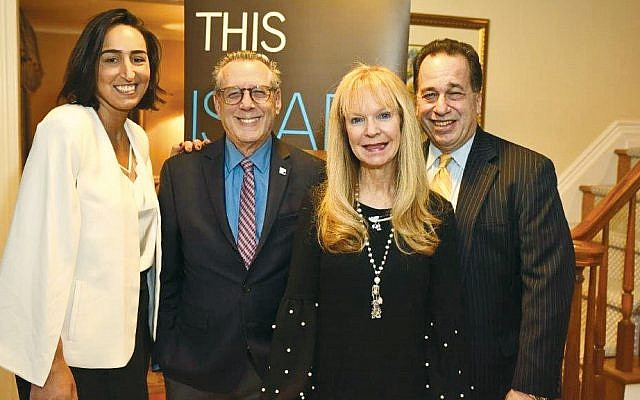 From left, Vered Buskila, Lee Schwartz, executive director of Israel Bonds Metro NJ, Annette Stern, and Marc Rosen, Israel Bond's registered representative for Bergen County. (Courtesy Israel Bonds)