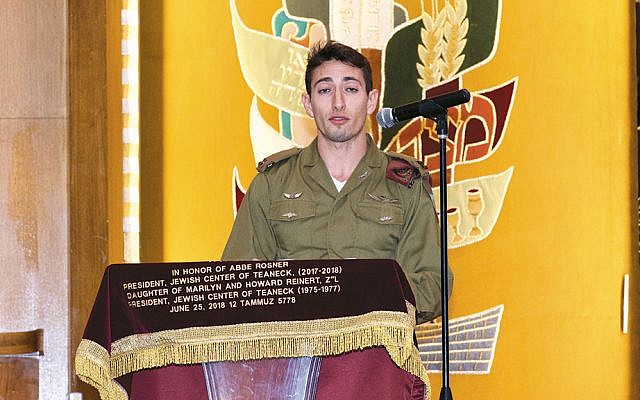 Lieutenant Omry Naftali (Michael Laves)