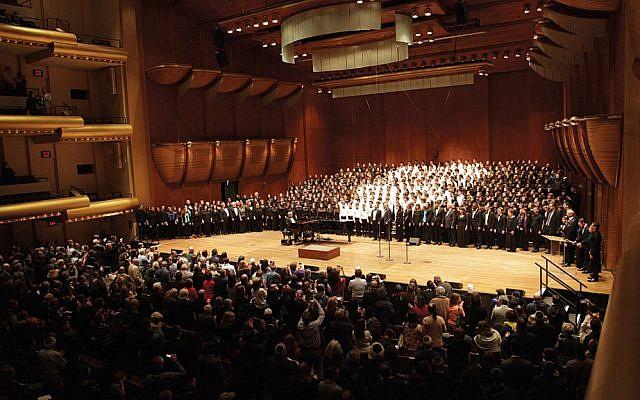 HaZamir performed in March at David Gefen Hall in New York City. (Courtesy HaZamir)