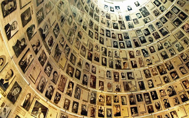 Hall of Names at the Yad Vashem Holocaust museum in Jerusalem (David Shankbone/Wikimedia Commons)