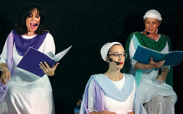 "Members of Raise Your Spirits Theater during a recent performance of ""Mikvah the Musical."""