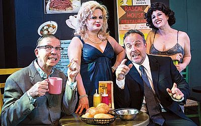 "Sheba Mason, second from left, with the cast of ""The Jackie Mason Musical."" (Photo by George Wentzler)"