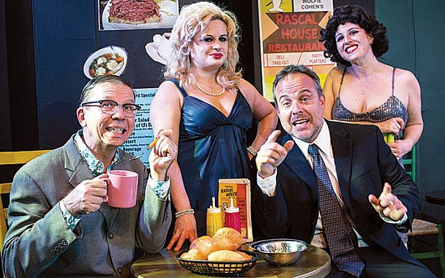 """Sheba Mason, second from left, with the cast of """"The Jackie Mason Musical."""" (Photo by George Wentzler)"""
