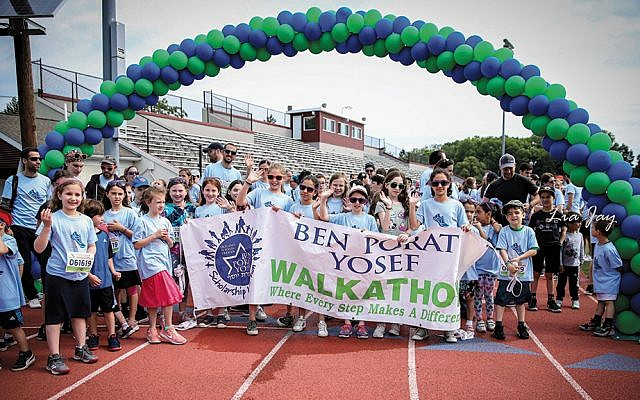 Ben Porat Yosef's 18th anniversary scholarship walkathon start and finish line. (Courtesy BPY)