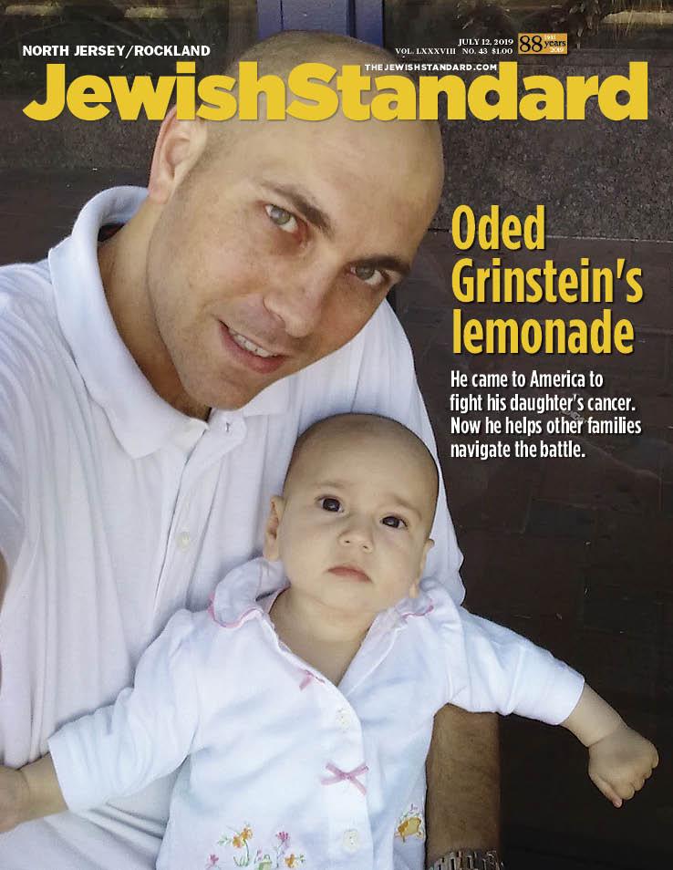 Jewish Standard, July 12, 2019