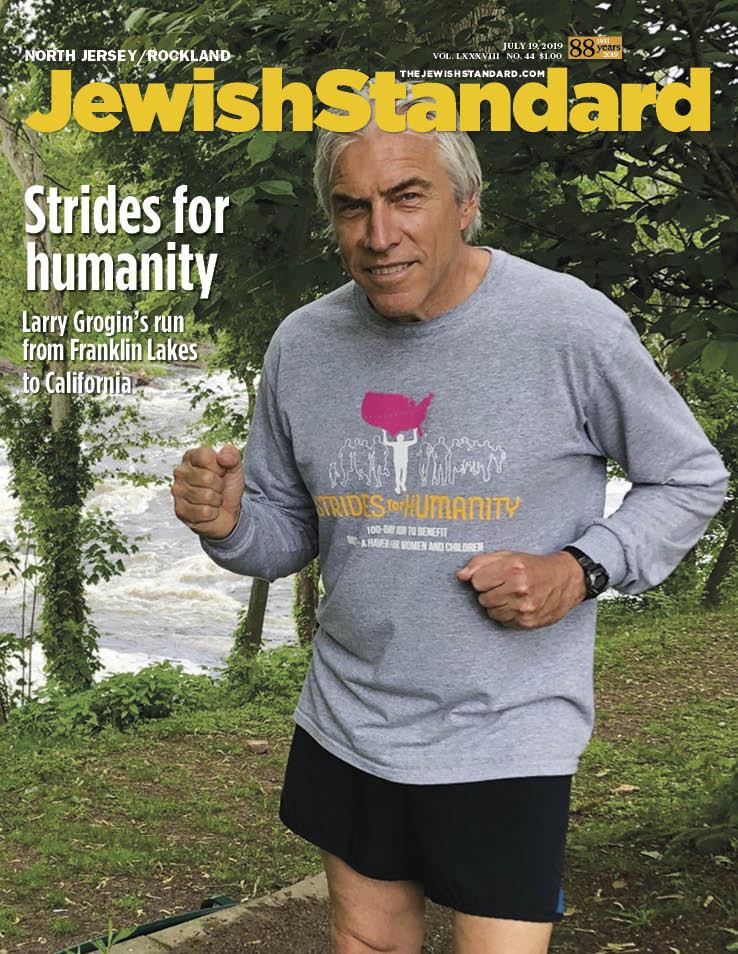 Jewish Standard, July 19, 2019